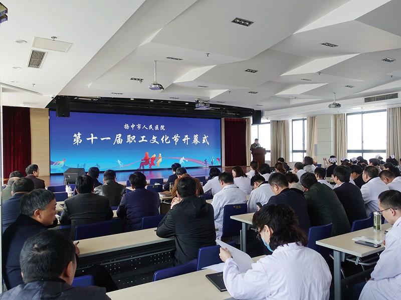 第十一届职工文化节活动掠影(一)