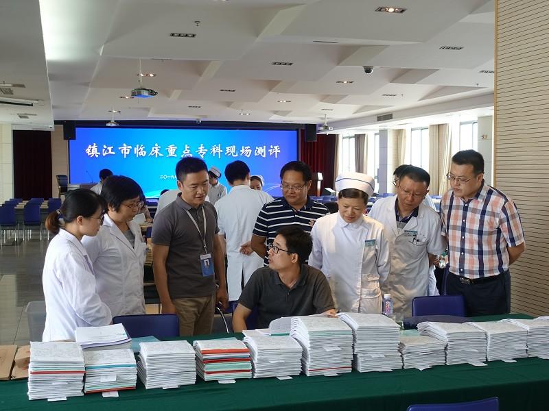 人医迎接镇江市临床重点专科现场测评