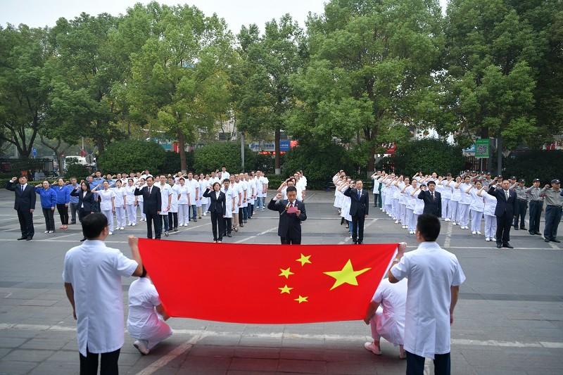 市人医庆祝新中国成立70周年系列活动